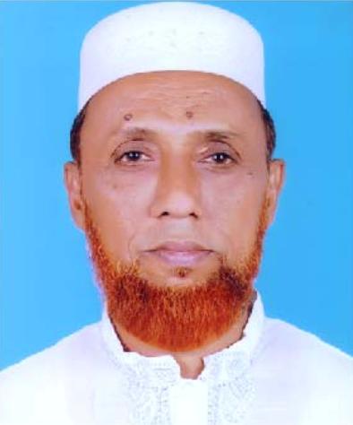 Alhaj Mohammad Aminul Islam